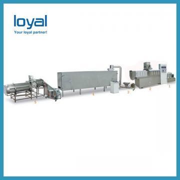 Good Price Automatic Chicken Pig Rabbit Dog Cat Food Pellet Machine,Machines for Animals Food