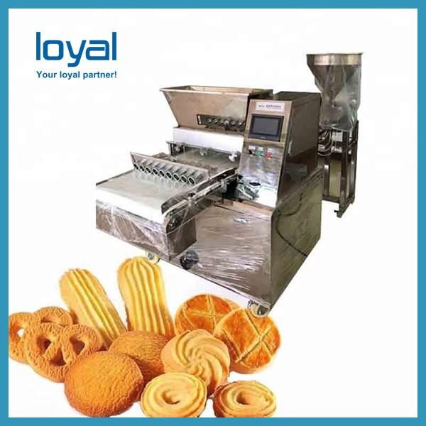 Small Biscuit Making Machine Food Machinery Processing Equipment #2 image